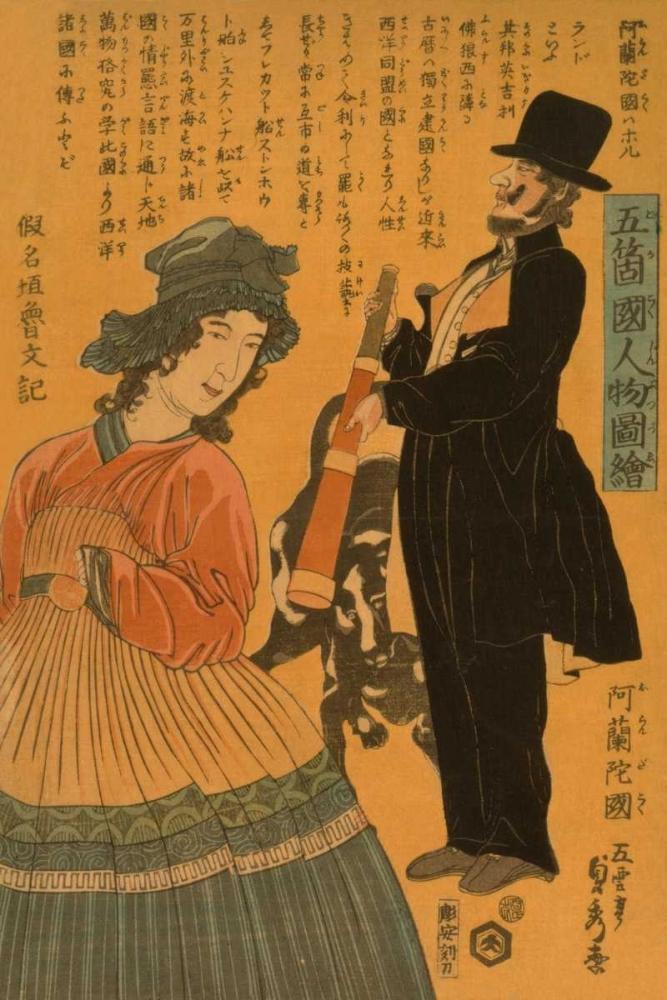 People of the five nations - Dutch (Gokakoku jinbutsu zue - Orandakoku), 1861 Utagawa, Sadahide 96554
