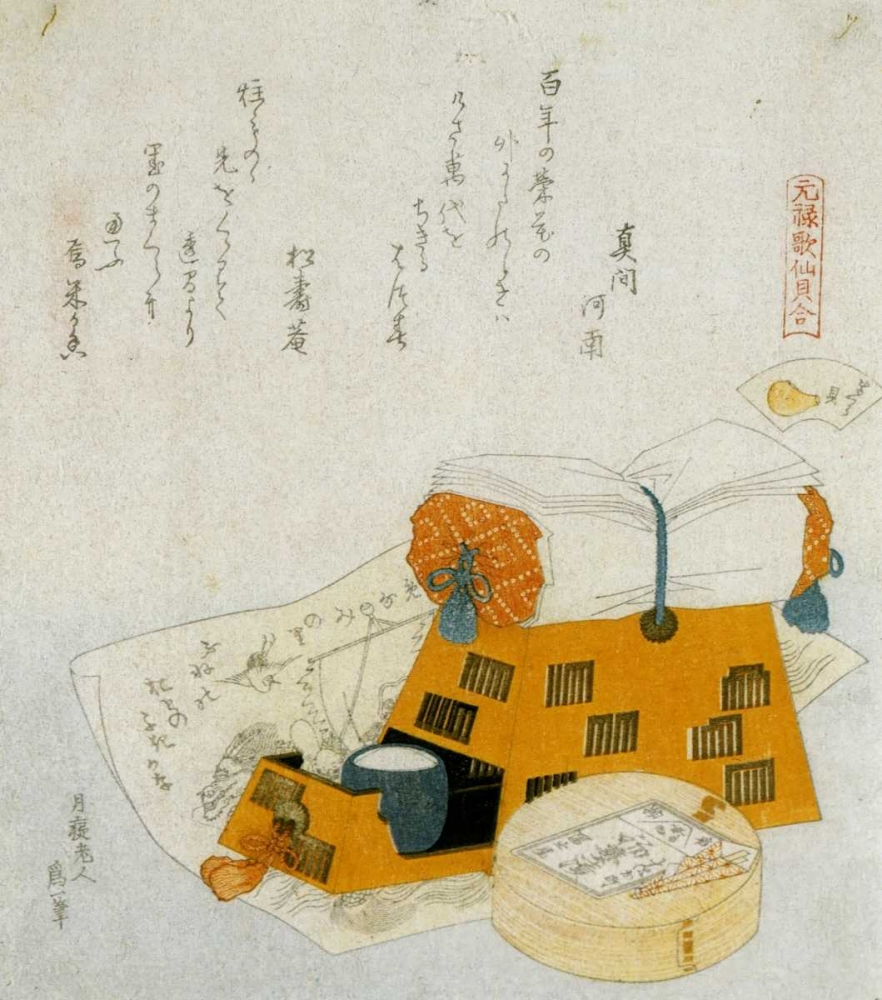 A Pillow And A Painting Of The Treasure Ship Hokusai 92527