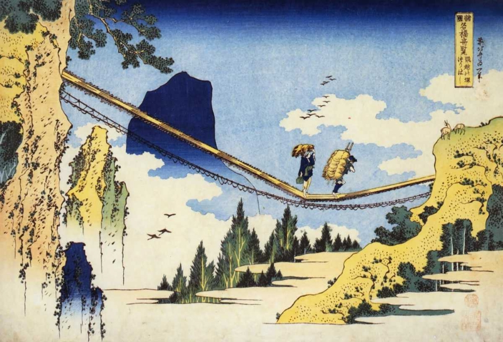 Farmers Crossing A Suspension Bridge Hokusai 92530