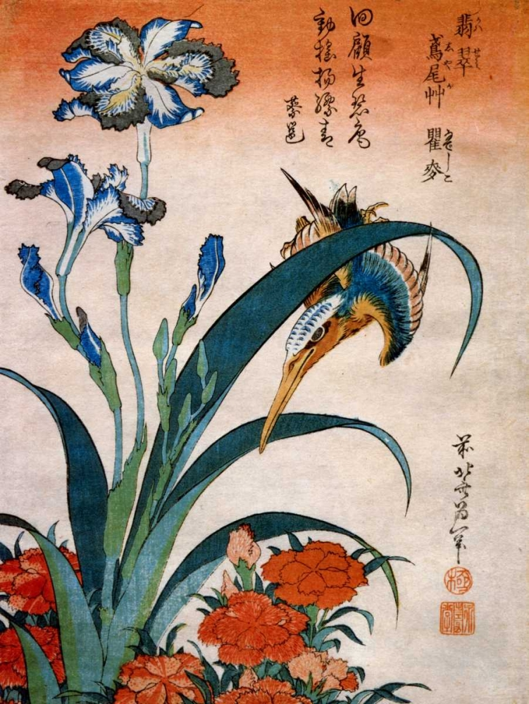Kingfisher With Irises And Wild Pinks Hokusai 92534