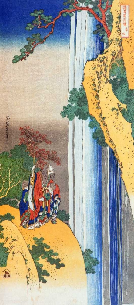 Li Po Admiring The Waterfall Of Lo Shan Hokusai 92536