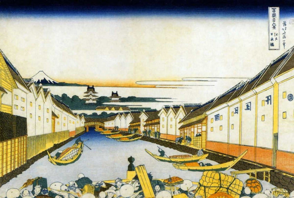 Mount Fuji And Edo Castle Seen From Nihonbashi 1834 Hokusai 92537