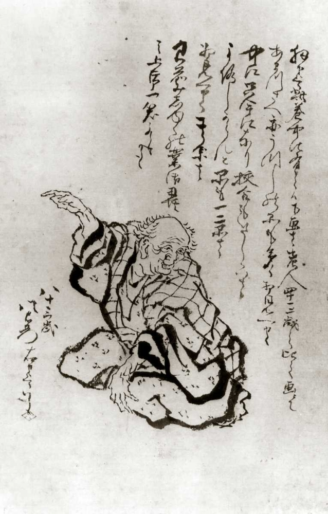Self Portrait At Age Of Eighty Three Hokusai 92540