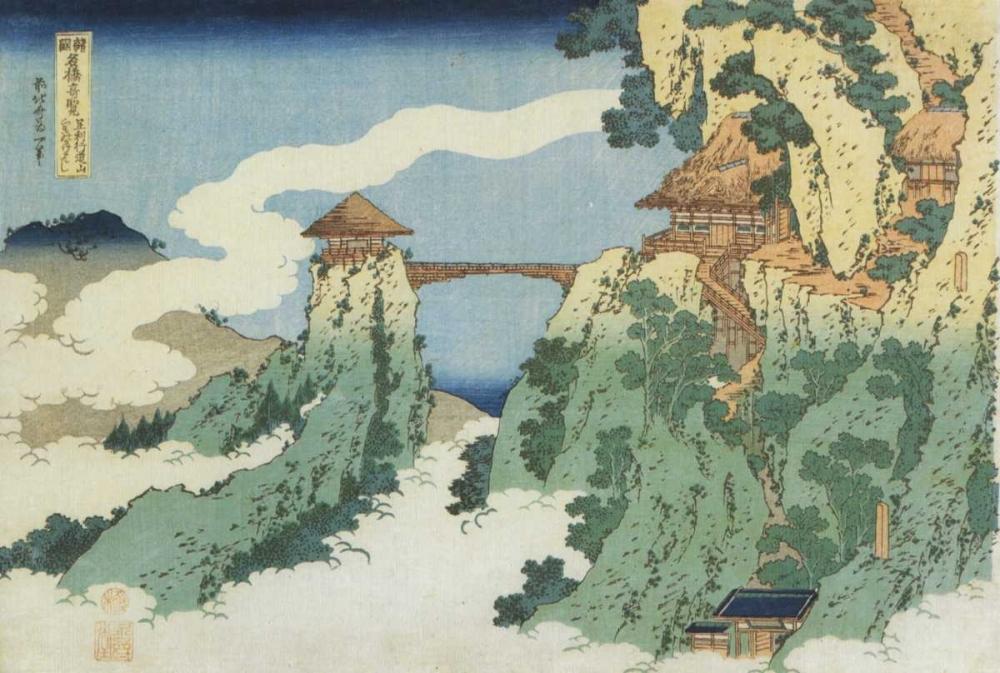 The Hanging Cloud Bridge At Mount Gyodo Near Ashikaga Hokusai 92541