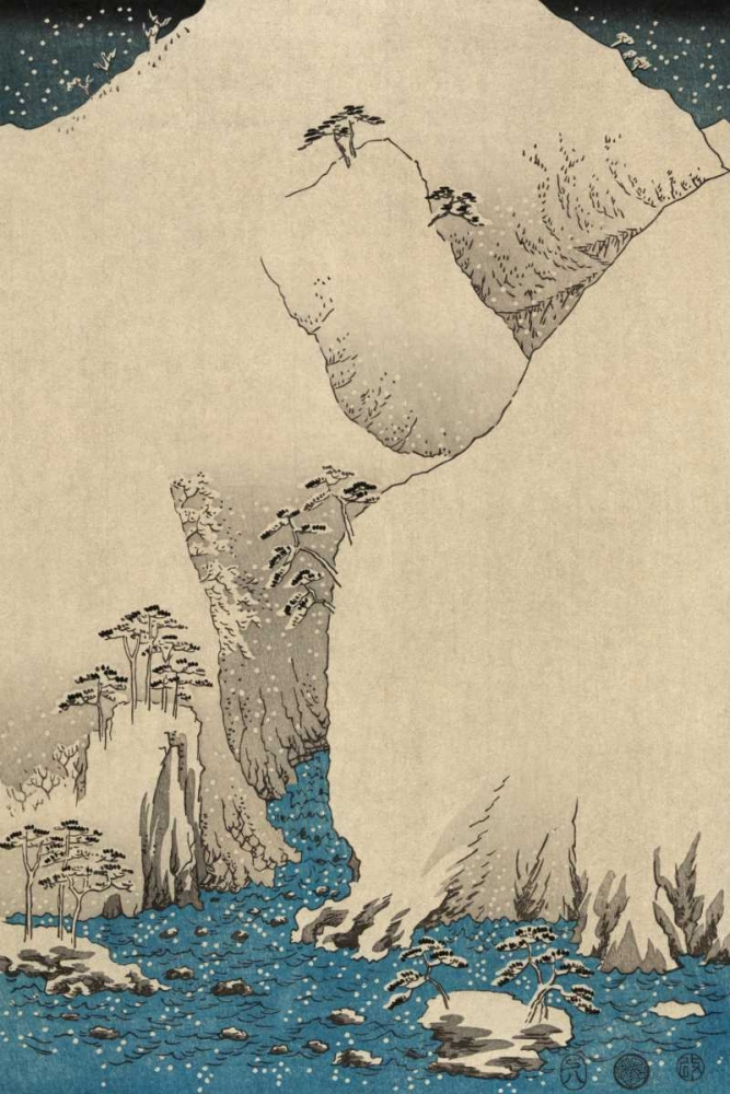 Mountains and rivers on the Kiso Road  #2 Hiroshige, Ando 96003