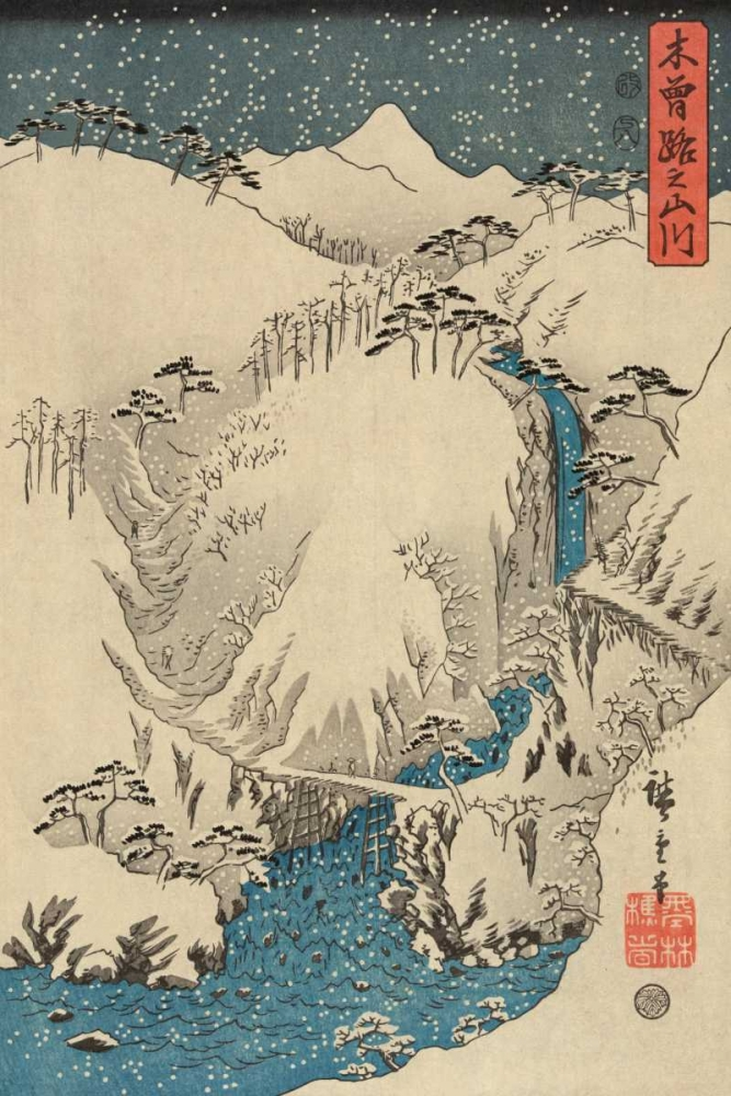 Mountains and rivers on the Kiso Road #3 Hiroshige, Ando 96004