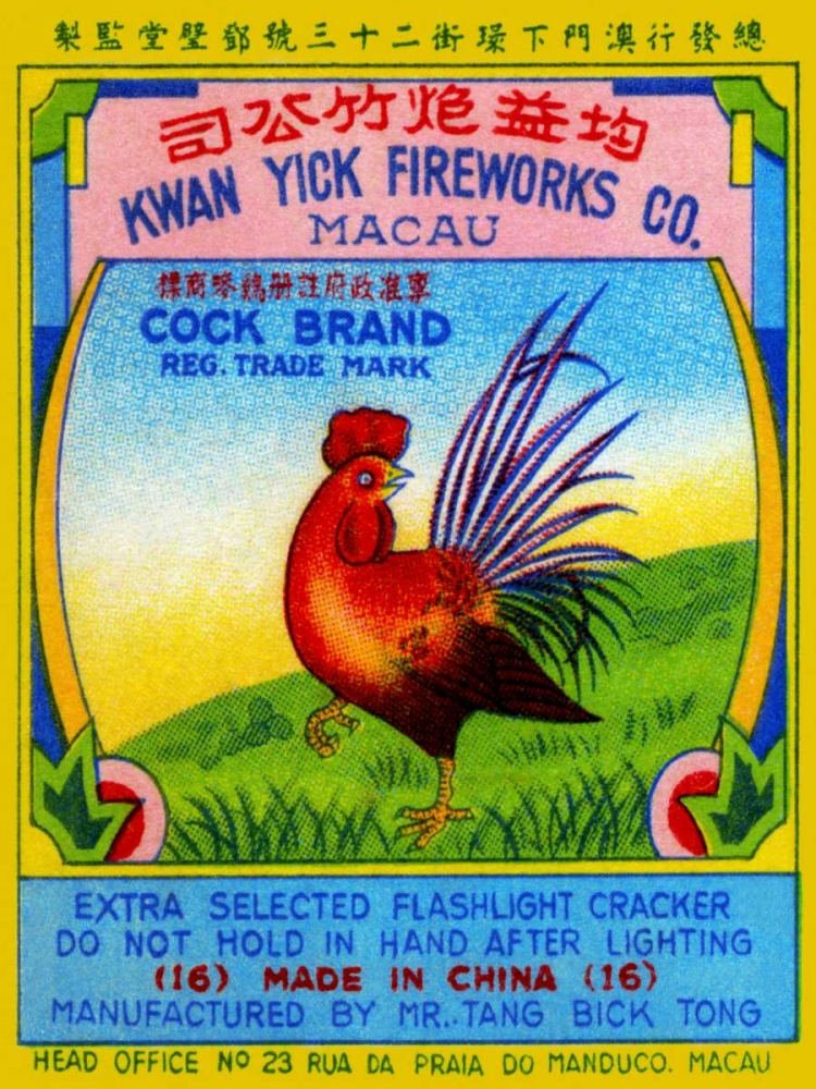 Cock Brand Firecrackers Unknown 96656