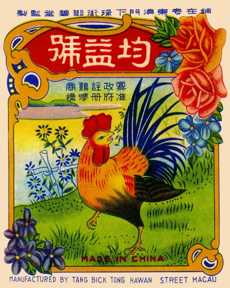 Rooster by the River Firecrackers Unknown 96664