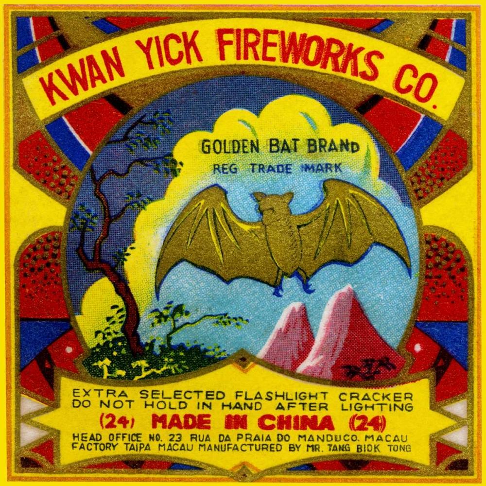 Kwan Yick Fireworks Co. Golden Bat Brand Unknown 96666