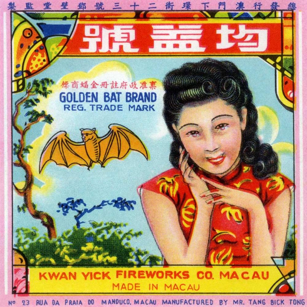 Golden Bat Brand Golden Girl Firecracker Unknown 96675