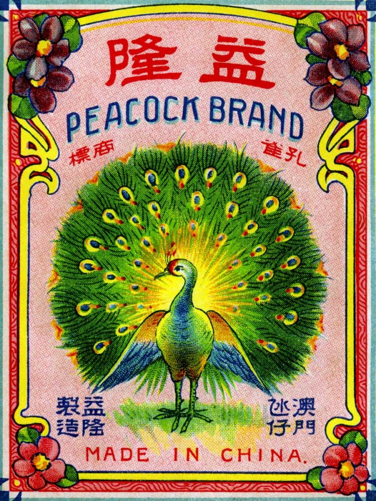 Peacock Brand Unknown 96676