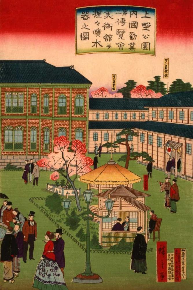 Second national industrial exhibition at Ueno Park  #3 Hiroshige, Utagawa 96775