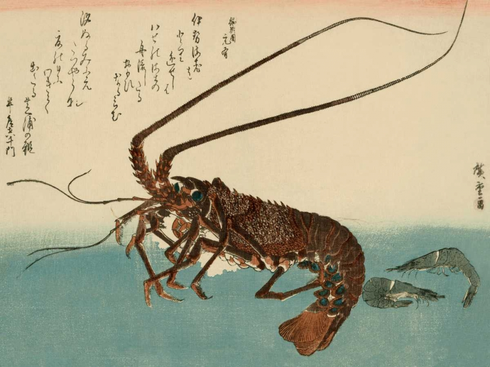 Shrimp and lobster Hiroshige, Ando 96005