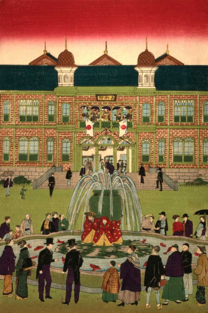 Second national industrial exhibition at Ueno Park  #2 Hiroshige, Utagawa 96780