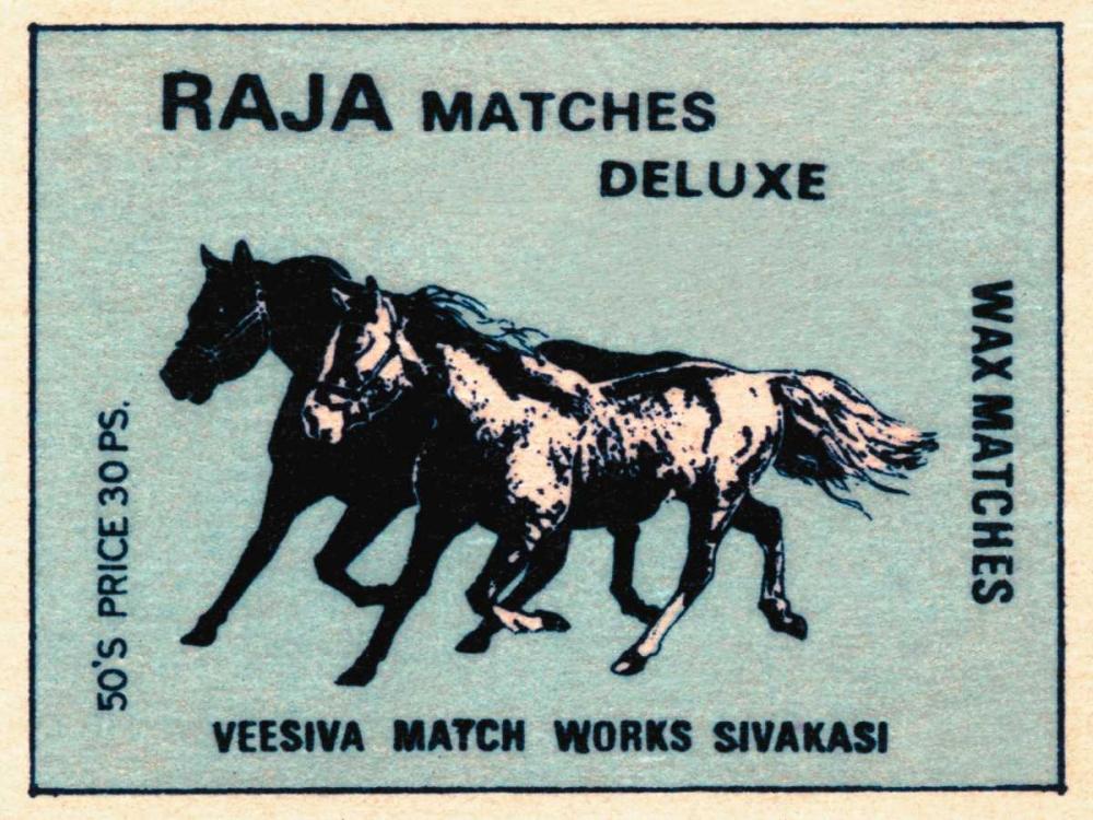 Raja Matches Deluxe Phillumenart 96423