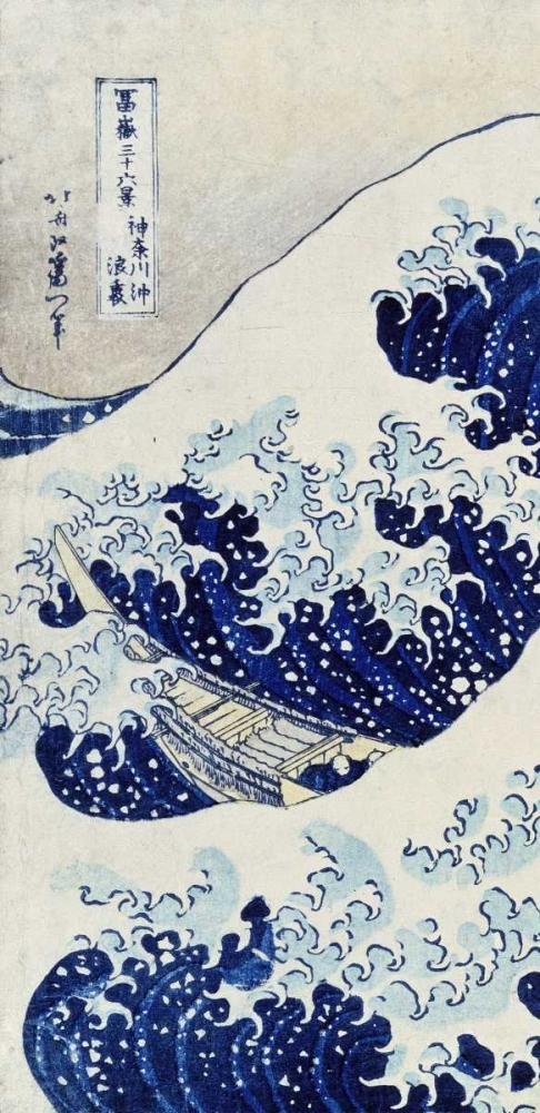 The Great Wave of Kanagawa - left Hokusai 93089