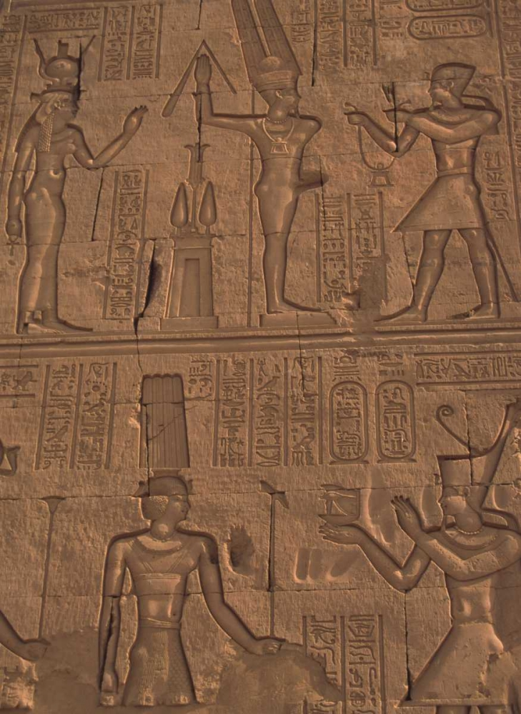 Egypt, Kom Ombo Stone relief work on temple wall Satushek, Steve 134182