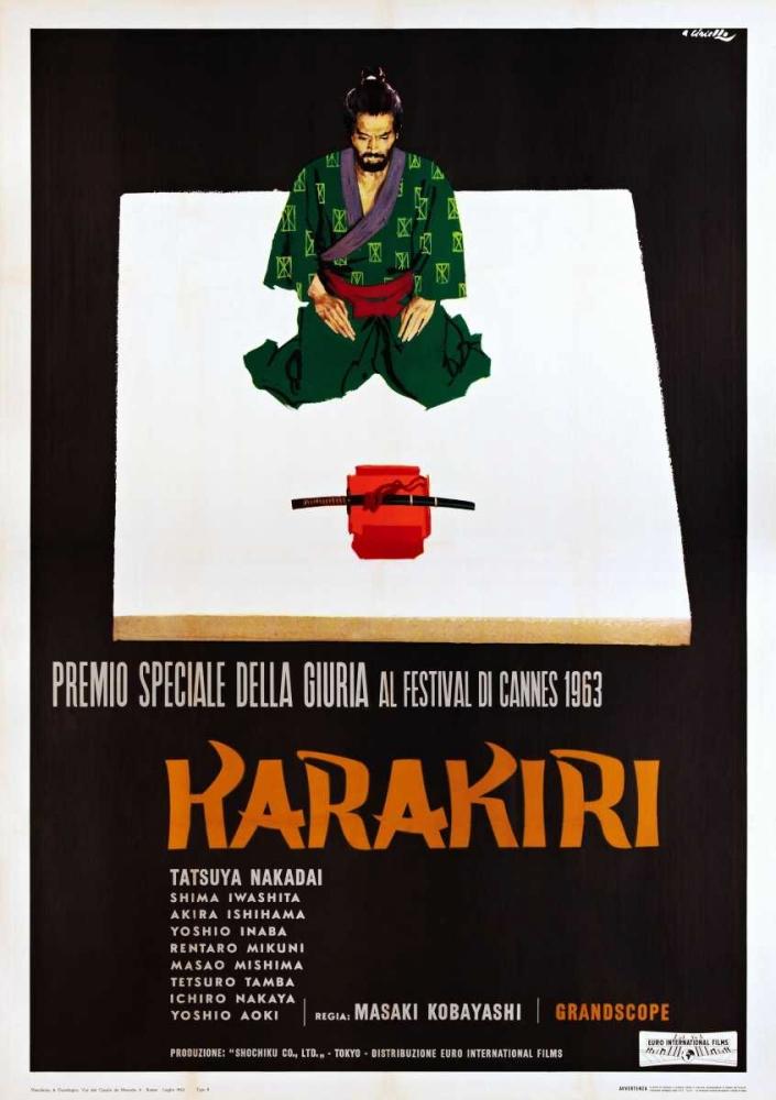 HARAKIRI Everett Collection 114479