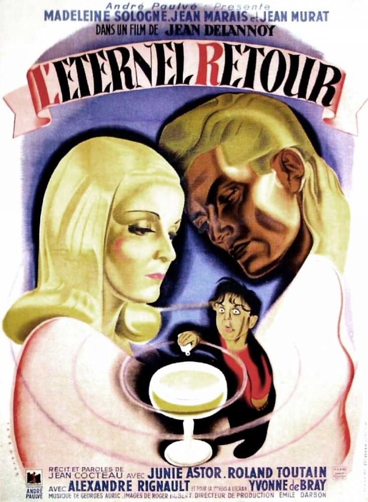 LOVE ETERNAL Everett Collection 112105